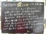 080527松江