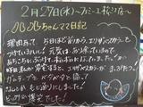 080227松江