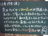 051117松江