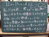 071213松江