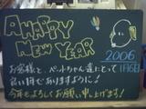 060106松江