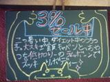 060812松江