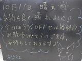 091011松江