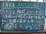 080106松江