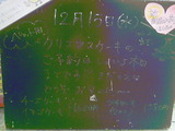2010/12/15立石