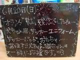 2010/6/20葛西