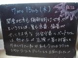 090715松江