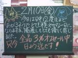 060210南行徳