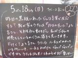 080518松江