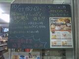 2010/10/22南行徳
