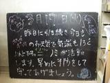 090317松江