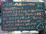 070530松江
