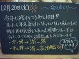 051220松江