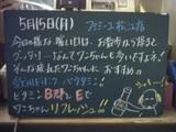 060515松江