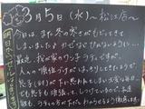 080305松江