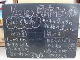 100122松江