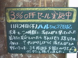 051124松江