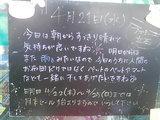2010/04/21立石