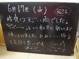 090617松江