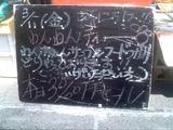 2011/03/11森下
