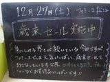 081227松江