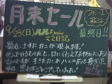 070923松江