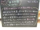 080718松江