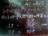 2010/05/25森下