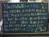 060724松江