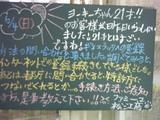 060604松江