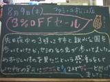 070809松江
