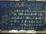061006松江