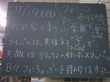 090719南行徳