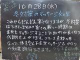 091028松江