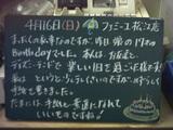 060416松江