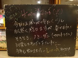 2011/4/12松江