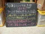2011/9/1森下