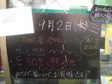 2010/9/2立石