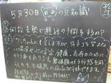080530松江