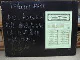 091024松江