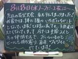 070808松江