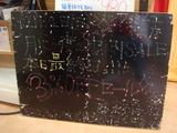 2010/12/12葛西