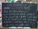 071128松江