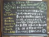 6e20950d.JPG