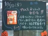 061020松江
