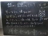 081122松江