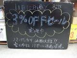 2010/11/12松江