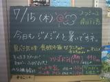 2010/7/15南行徳