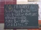 070117南行徳