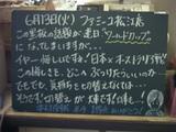 060613松江